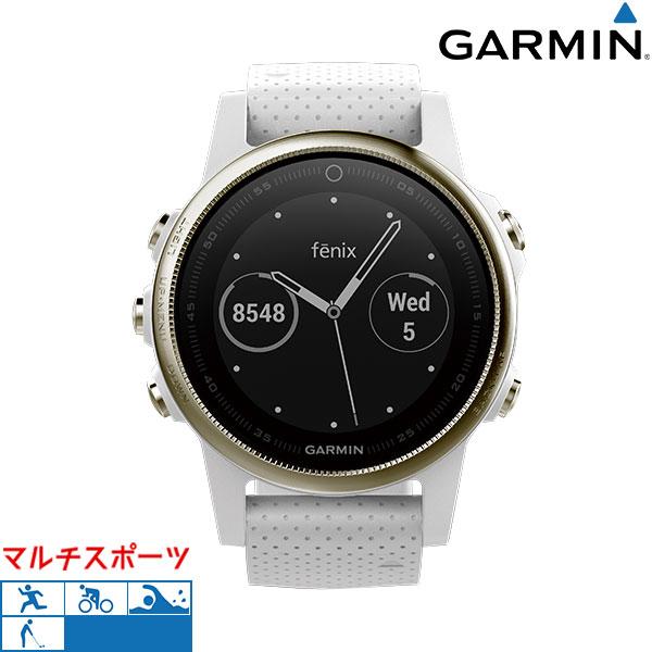 ガーミン GARMIN マルチスポーツ ランニング 腕時計 fenix 5S 010-01685-45 GPSスマートウォッチ 時計【あす楽対応】