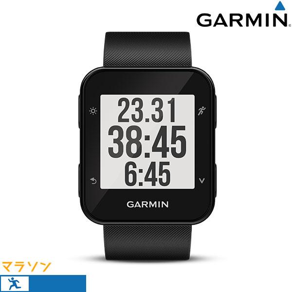 【エントリーでさらにポイント+4倍!21日20時〜26日1時59分まで】 ガーミン GARMIN フルマラソン ランニング 腕時計 フォアアスリート35J 010-01689-38 GPSスマートウォッチ 時計【あす楽対応】