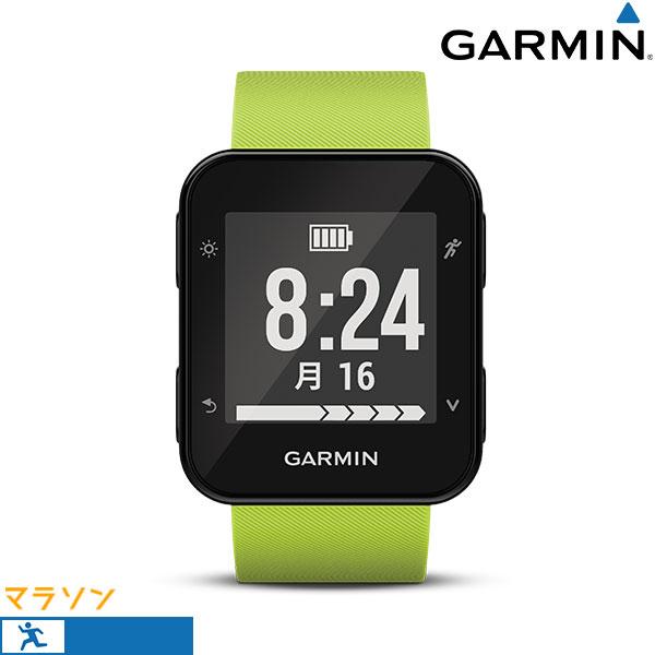 【エントリーでさらにポイント+4倍!21日20時〜26日1時59分まで】 ガーミン GARMIN フルマラソン ランニング 腕時計 フォアアスリート35J 010-01689-39 GPSスマートウォッチ 時計