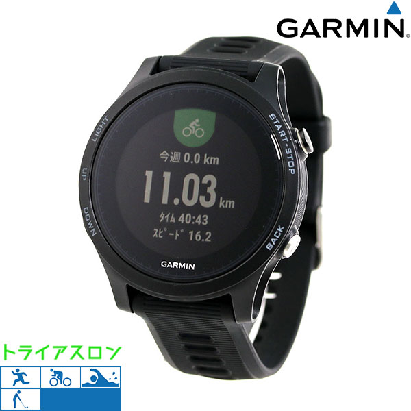 ガーミン GARMIN トライアスロン ランニング 腕時計 フォアアスリート935 010-01746-14 GPSスマートウォッチ 時計
