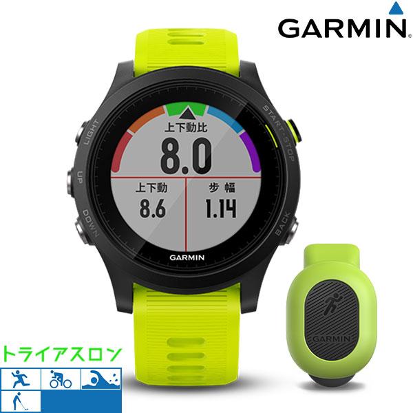 ガーミン GARMIN トライアスロン ランニング 腕時計 フォアアスリート935 010-01746-15 GPSスマートウォッチ 時計