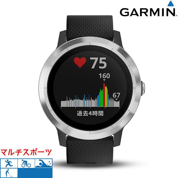 ガーミン GARMIN vivoactivee3 ヨガ ゴルフ ランニング 010-01769-70 GPSスマートウォッチ 腕時計 時計