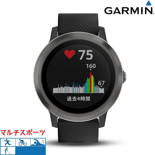 【6月上旬入荷予定 予約受付中♪】ガーミン GARMIN vivoactivee3 ヨガ ゴルフ ランニング 010-01769-71 GPSスマートウォッチ 腕時計 時計