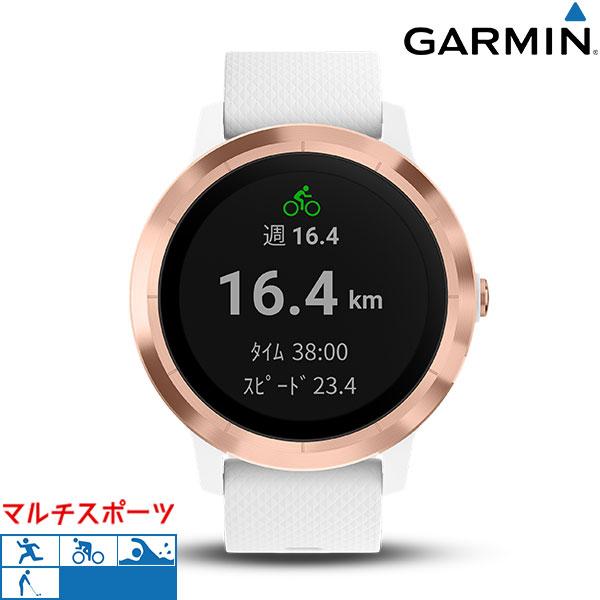 ガーミン GARMIN vivoactive 3 ヨガ ゴルフ ランニング 010-01769-73 GPSスマートウォッチ 腕時計 時計【あす楽対応】