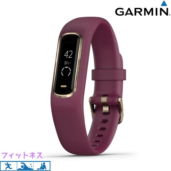 ガーミン GARMIN vivosmart 4 ウォーキング ランニング 010-01995-61 ワインレッド 腕時計 時計【あす楽対応】