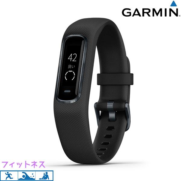 ガーミン GARMIN vivosmart 4 ウォーキング ランニング 010-01995-63 オールブラック 腕時計 時計【あす楽対応】
