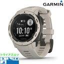 ガーミン GARMIN Instinct スマートウォッチ GPS アウトドアウォッチ メンズ 腕時計 010-02064-22 インスティンクト タンドラ グレー 時計【あす楽対応】