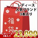 【1000円OFFクーポン 18日9:59まで】ななぷれの福袋 腕時計 ラッキーバッグ レディース3本