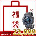 ななぷれの福袋 腕時計 ラッキーバッグメンズ3本 時計