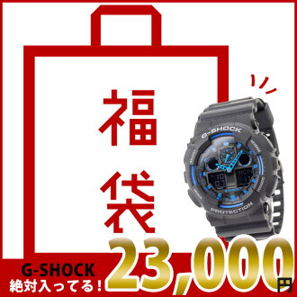 lucky bag Men's Watch 3pcs
