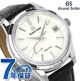 【25日はさらに+4倍でポイント最大29倍】【ピンバッチ付き♪】 グランドセイコー スプリングドライブ 9R SBGA293 セイコー 腕時計 メンズ 40.5mm 革ベルト GRAND SEIKO