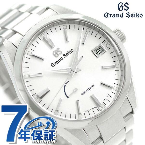 グランドセイコー 9Rスプリングドライブ 40.5mm メンズ SBGA299 GRAND SEIKO 腕時計 時計【あす楽対応】