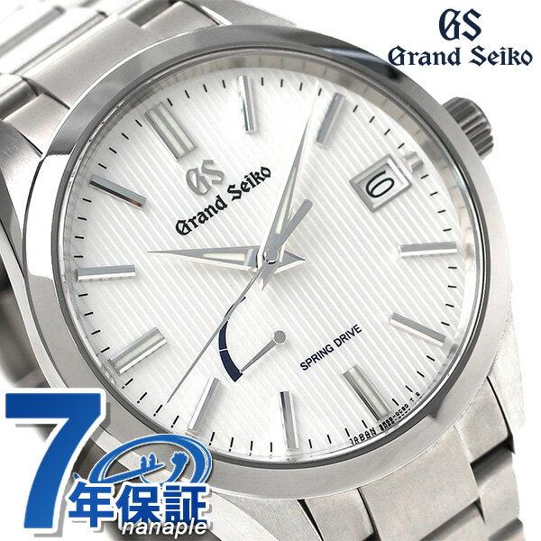 グランドセイコー 9Rスプリングドライブ メンズ 腕時計 SBGA347 GRAND SEIKO シルバー 時計