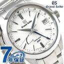 【コインケース付き♪】グランドセイコー 9Rスプリングドライブ GMT 42mm メンズ SBGE209 GRAND SEIKO 腕時計