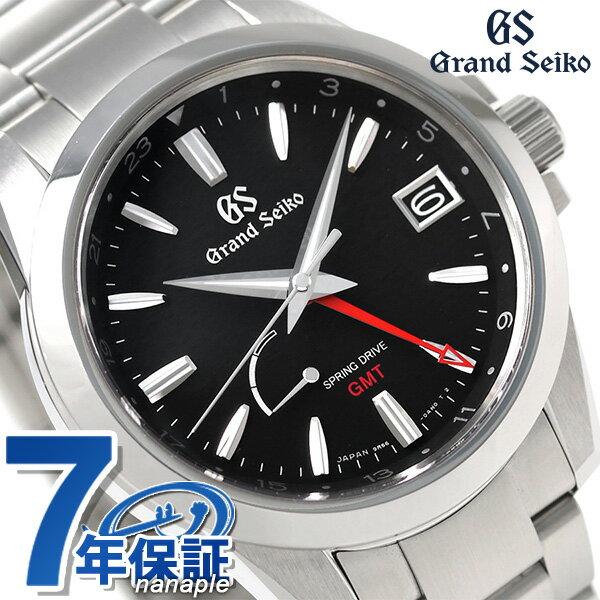 グランドセイコー 9Rスプリングドライブ GMT 42mm メンズ SBGE213 GRAND SEIKO 腕時計