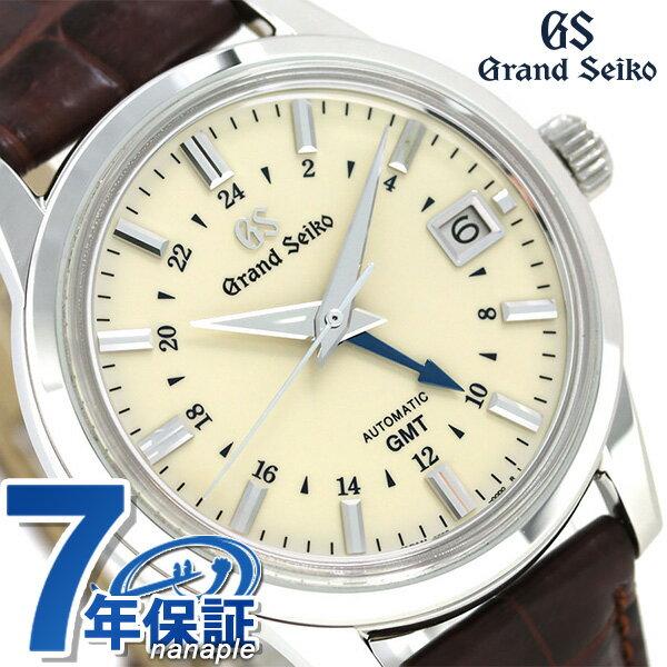 【当店なら!さらにポイント+4倍 25日10時〜】グランドセイコー 9Sメカニカル GMT 39.5mm メンズ 腕時計 SBGM221 GRAND SEIKO アイボリー 時計