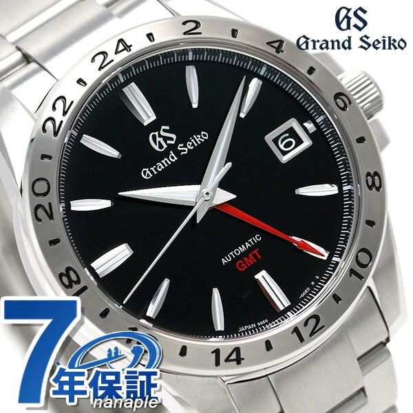 【当店なら!さらにポイント+4倍 25日10時〜】グランドセイコー 9Sメカニカル GMT 42mm メンズ 腕時計 SBGM227 GRAND SEIKO ブラック 時計【あす楽対応】
