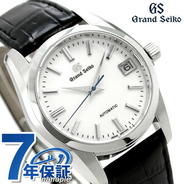 【当店なら!さらにポイント+4倍 25日10時〜】グランドセイコー 9Sメカニカル 37mm メンズ 腕時計 SBGR287 GRAND SEIKO ホワイト 時計