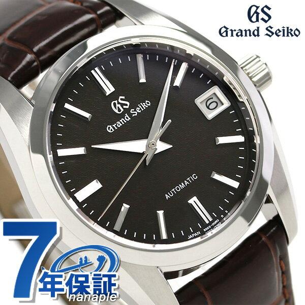 【当店なら!さらにポイント+4倍 25日10時〜】グランドセイコー 9Sメカニカル 37mm メンズ 腕時計 SBGR289 GRAND SEIKO ダークブラウン 時計【あす楽対応】