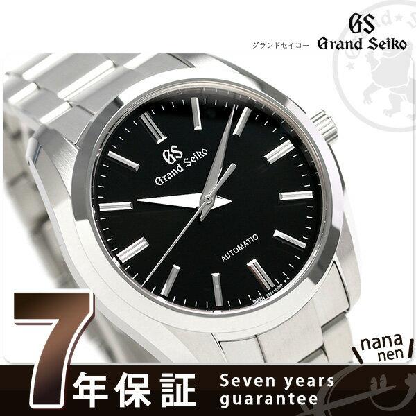 【当店なら!さらにポイント+4倍 25日10時〜】グランドセイコー 9Sメカニカル 41mm メンズ 腕時計 SBGR301 GRAND SEIKO ブラック 時計