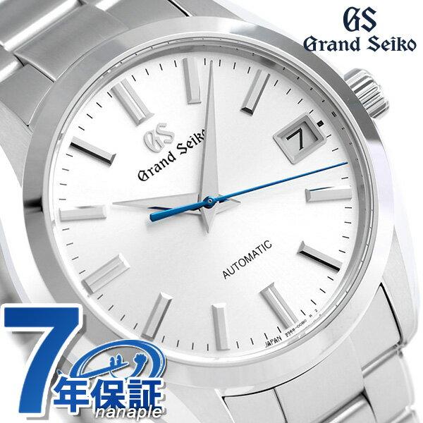 【当店なら!さらにポイント+4倍 25日10時〜】グランドセイコー 9Sメカニカル メンズ 腕時計 SBGR307 GRAND SEIKO シルバー 時計【あす楽対応】