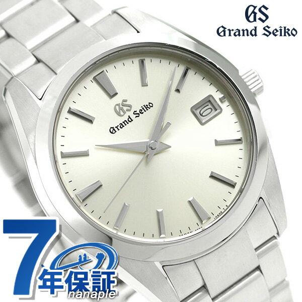 グランドセイコー SBGV221 セイコー 腕時計 メンズ 9Fクオーツ 40mm GRAND SEIKO 時計【あす楽対応】