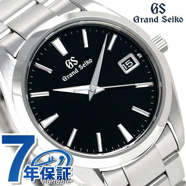 グランドセイコー 9Fクオーツ 40mm メンズ 腕時計 SBGV223 GRAND SEIKO ブラック 時計【あす楽対応】