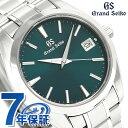 グランドセイコー 9Fクオーツ メンズ 腕時計 SBGV233 GRAND SEIKO グリーン