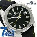 グランドセイコー SBGV243 セイコー 腕時計 メンズ クオーツ 9F 40mm GRAND SEIKO タフGS 時計【あす楽対応】
