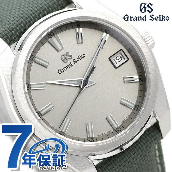 グランドセイコー SBGV245 セイコー 腕時計 メンズ 9Fクオーツ 40mm GRAND SEIKO 時計【あす楽対応】