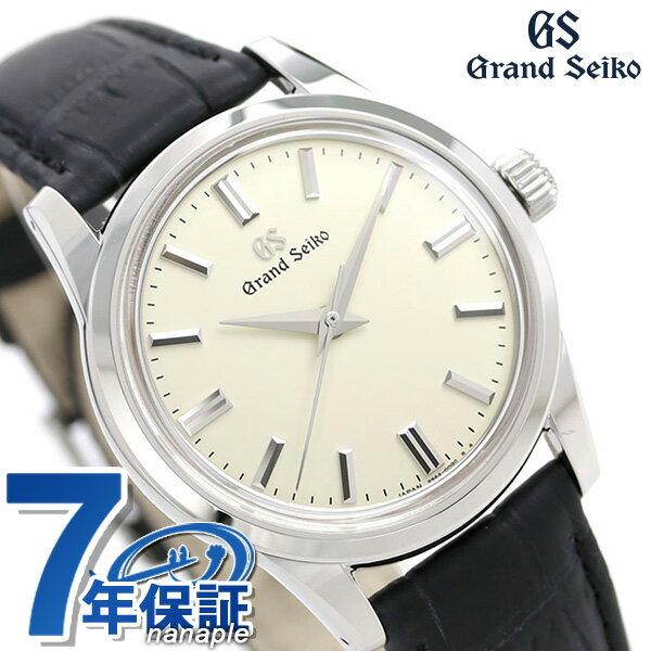 【当店なら!さらにポイント+4倍 25日10時〜】グランドセイコー 9Sメカニカル 37mm メンズ 腕時計 SBGW231 GRAND SEIKO アイボリー 時計【あす楽対応】