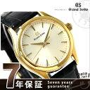 【3万円割引クーポン 21日1時59分まで】【ボールペン付き♪】グランドセイコー 9Fクオーツ メンズ 腕時計 SBGX238 GRAND SEIKO ゴールド 時計