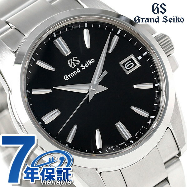 グランドセイコー SBGX255 セイコー 腕時計 メンズ 9Fクオーツ 39.5mm GRAND SEIKO 時計