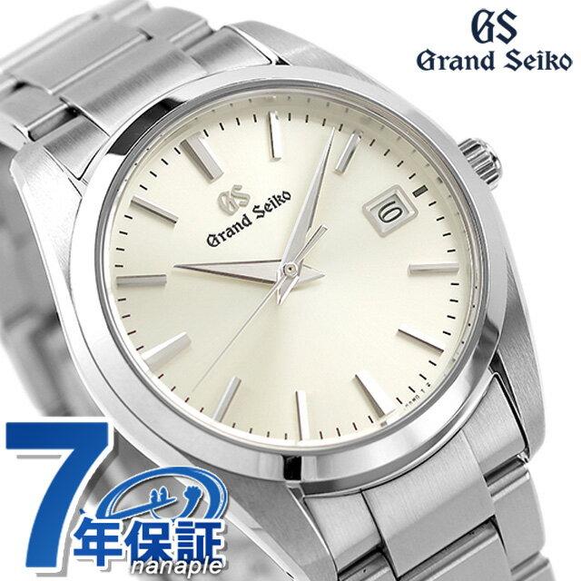 グランドセイコー 9Fクオーツ 37mm メンズ 腕時計 SBGX263 GRAND SEIKO ゴールド 時計