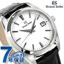【ボールペン付き♪】グランドセイコー 9Fクオーツ 37mm メンズ 腕時計 SBGX295 GRAND SEIKO ホワイト 時計