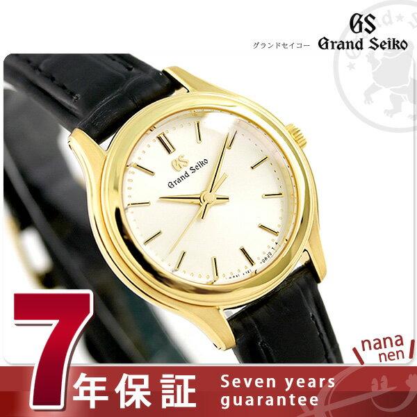 【ボールペン付き♪】グランドセイコー 4Jクオーツ 日本製 レディース 腕時計 STGF238 GRAND SEIKO シルバー 時計