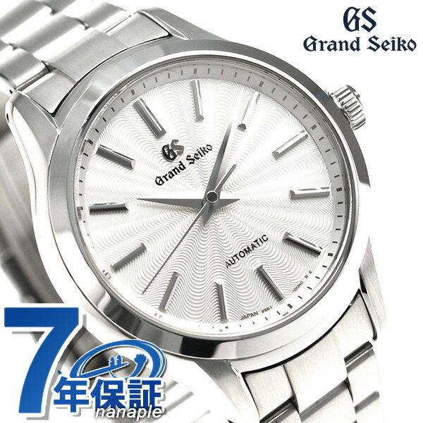 【当店なら!さらにポイント+4倍 25日10時〜】グランドセイコー 9Sメカニカル 34mm レディース 腕時計 STGR205 GRAND SEIKO シルバー 時計