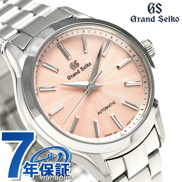 【当店なら!さらにポイント+4倍 25日10時〜】グランドセイコー 9Sメカニカル 34mm レディース 腕時計 STGR207 GRAND SEIKO ピンク 時計