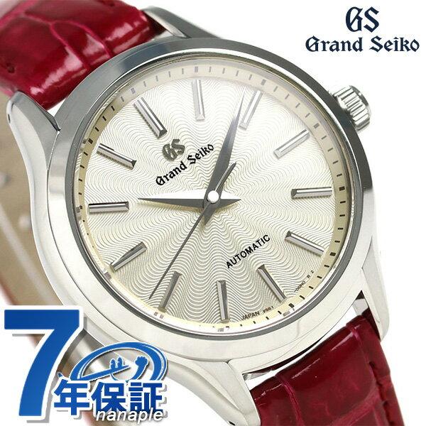 【当店なら!さらにポイント+4倍 25日10時〜】グランドセイコー 9Sメカニカル 34.8mm レディース 腕時計 STGR209 GRAND SEIKO シルバー 時計
