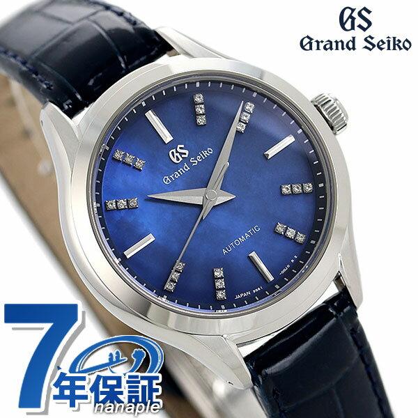 【当店なら!さらにポイント+4倍 25日10時〜】グランドセイコー 9Sメカニカル 34.8mm ダイヤモンド STGR211 GRAND SEIKO 腕時計 時計【あす楽対応】