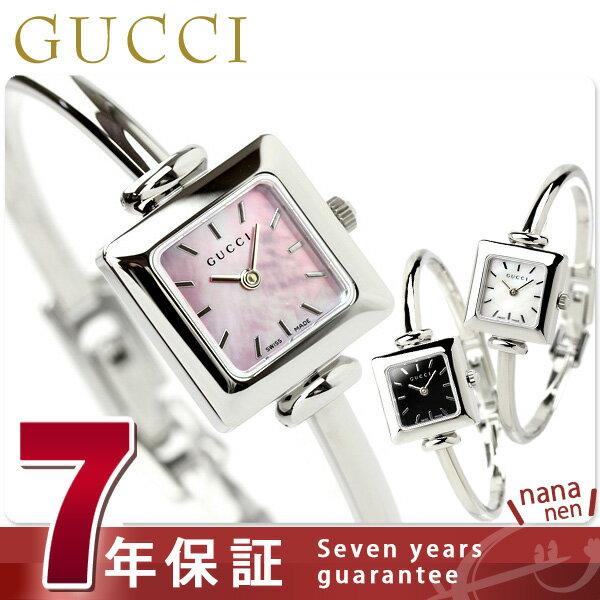 グッチ 時計 レディース GUCCI 腕時計 1900シリーズ 選べるモデル【あす楽対応】