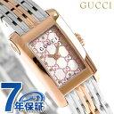 グッチ 時計 レディース GUCCI 腕時計 Gメトロ クオーツ YA086515 ピンクシェル【あす楽対応】