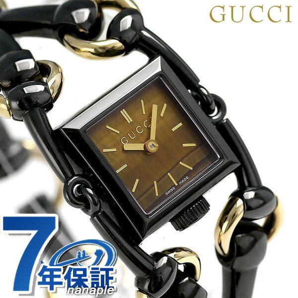 グッチ 時計 レディース GUCCI 腕時計 シニョリーア 20mm クオーツ YA116518 ブラウン × ブラック