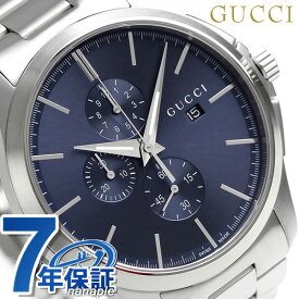 グッチ 時計 メンズ GUCCI 腕時計 Gタイムレス クロノグラフ クオーツ YA126273 ブルー