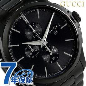 グッチ 時計 メンズ GUCCI 腕時計 Gタイムレス クロノグラフ クオーツ YA126274 オールブラック