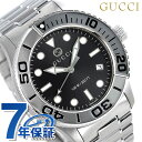 18631edd266 Gucci clock diver 46mm men s watch YA126277 GUCCI black