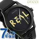 グッチ 時計 Gタイムレス ゴースト 40mm ユニセックス メンズ レディース 腕時計 YA1264017 GUCCI
