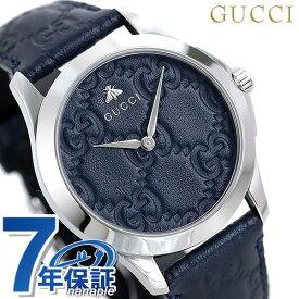03945bf4dfb9 楽天市場】【中古市場】GUCCI 時計 レディース(メンズ腕時計|腕時計 ...