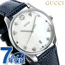 597732be7f5 Gucci clock G thymeless 36mm Lady s watch YA1264049 GUCCI white shell X navy