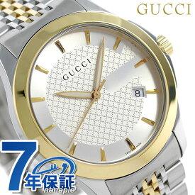 【今なら店内ポイント最大44倍】 グッチ 時計 メンズ GUCCI 腕時計 Gタイムレス 40mm シルバー×ゴールド YA126409【あす楽対応】